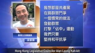 Retaliation Against Hong Kong July 1 March Organizers