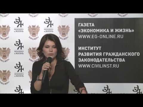 видео: Анна Дунаева. Беседа о договоре строительного подряда