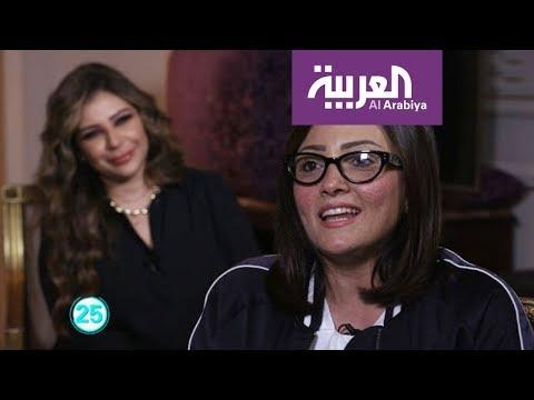 تفاعلكم | 25 سؤالا مع الفنانة بشرى  - 08:53-2019 / 5 / 23