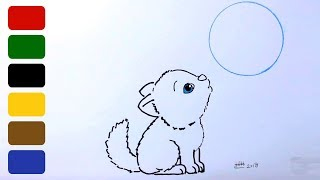 How to Draw a Wolf Cub Howling at the Moon