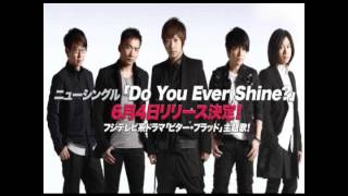 Cover images [HD FULL] 五月天 Mayday - Do You Ever Shine 父子刑警主題曲