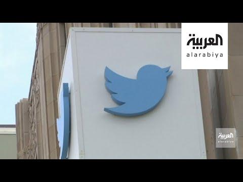 لماذا انقلب ترمب على تويتر؟  - نشر قبل 17 ساعة