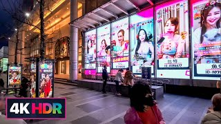 【4K HDR】Taipei Walk-東區地下街⇢忠孝東路⇢信義區 From East Metro Mall along Zhongxiao E. Rd. to Xinyi District