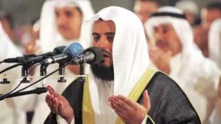 مشاري العفاسي - دعاء الميت