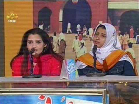 UET 03 Literary Society (Bazm-e-Tariq Aziz) Final Part 2