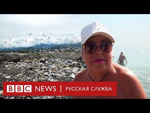 """""""Сокровища"""" Черного моря: почему мусор не пугает отдыхающих и можно ли от него избавиться?"""