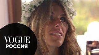 Свадьбы Vogue. Планирование скромной богемной церемонии