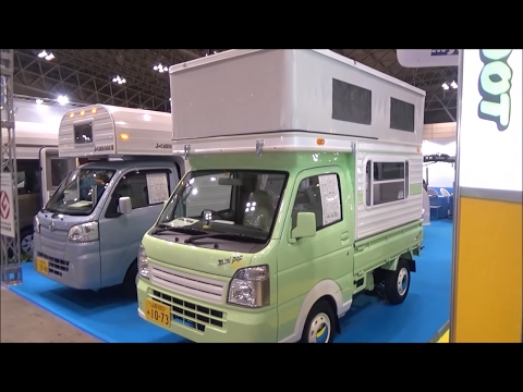 Japanese Campers - MUST SEE !!! (Part 2)