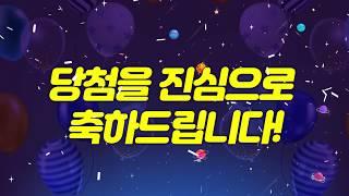 인천헬스 헬로우짐 전설의경품 이벤트