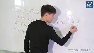 9 класс, 19 урок, Скалярное произведение в координатах