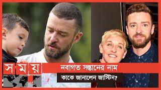 | Justin Timberlake | Somoy Entertainment
