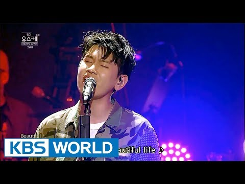 Crush - Beautiful [Yu Huiyeol's Sketchbook / 2017.09.06]