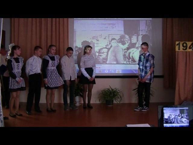Изображение предпросмотра прочтения – «Учащиеся 7 класса» читает произведение «Василий Васильевич» Б.С.Ласкина