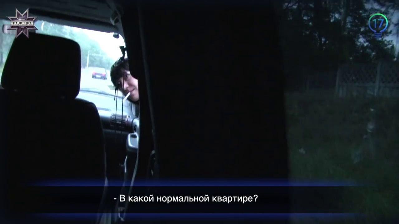 Проститутка в зоне видео фото 677-380