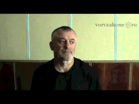 новороссийский вор в законе Бадри Аданая (Тамаз) на Украине