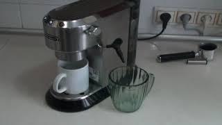 Чистим от накипи кофеварку DeLonghi Dedica EC 680
