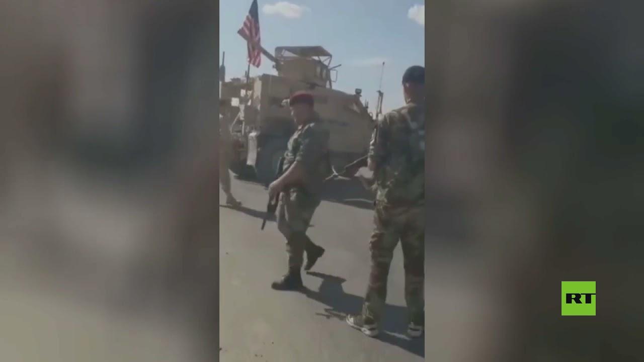 الجيش السوري يمنع رتلا أمريكيا من العبور إلى مدينة القامشلي  - نشر قبل 4 ساعة