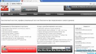 Рейтинг бесплатный хостинг с php и mysql без рекламы хостинг арбузы нет