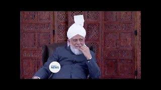 This Week with Hazrat Mirza Masroor Ahmad - 5 April 2019