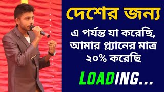 Freelancer Nasim Live With SkillUp Bangladesh