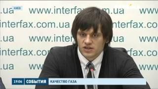 Горит, но не греет: украинцы жалуются на качество газа