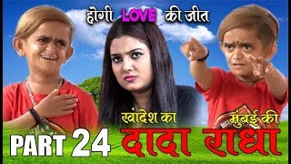 chotu new comedy