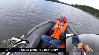 Обзор ПВХ лодки с НДНД - Групер 330(Друзья, хочу рассказать вам о своей новой лодке с надувным дном низкого давления. На воду я спускаю её первы..., 2016-06-13T10:08:09.000Z)