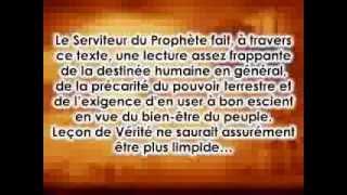 Lettre de Cheikh Ahmadou BAMBA à Samba Laobé, roi du Djolof.