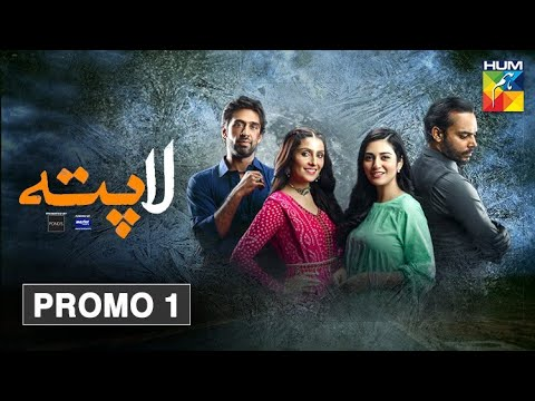 Laapata   Promo 1   Presented By PONDS & Powered By Master Paints   HUM TV   Drama