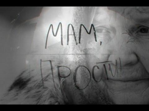 Социальный ролик - 'Мама'