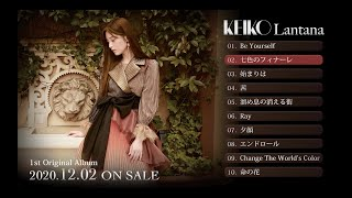 KEIKO / 【Official】1st Album『Lantana』-Trial listening/試聴映像-