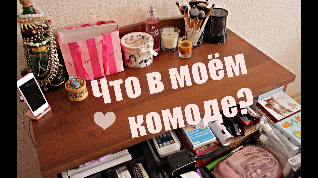 Маникюрный стол киев. Купить недорого столик для маникюра в киеве ❽❹❾ грн!. Б у доставка украина. Складные маникюрные столы олх от производителя, цена 850.