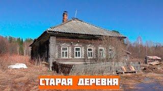 Дом в деревне. В поисках золота!(, 2016-04-22T08:55:51.000Z)