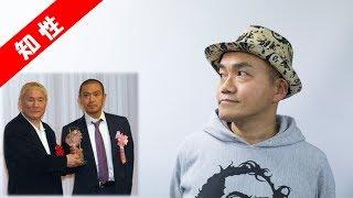 水道橋博士がダウンタウン松本と共演NGだった理由、イチローに通じる松...
