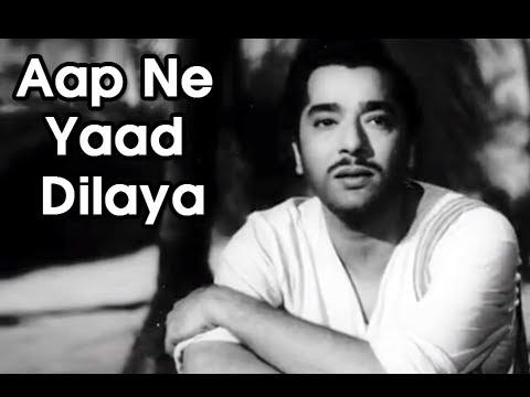 Aapne Yaad Dilaya - Meena Kumari & Pradeep Kumar - Aarti