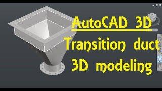Transition duct AutoCAD 3D modeling tutorial   AutoCAD 3D Modeling 10
