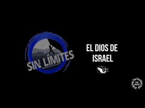 El DIOS de Israel (IMEC music) S.L 2.0 (Vídeo Lyrics)