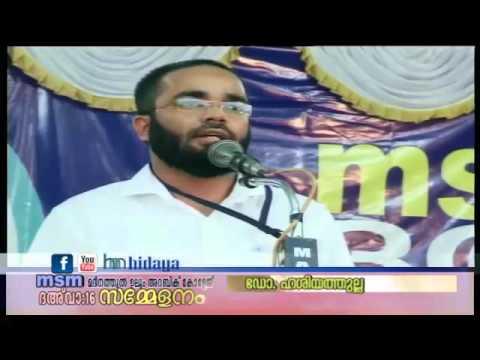 DAWA 2016 | MSM MUA College | Dr Hashiyathulla