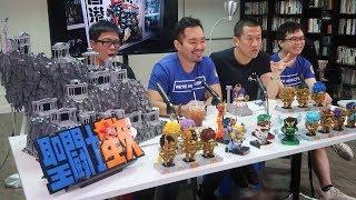 玩樂高地 181019 ep125 p1 of 2 LEGO MOC 聖闘士星矢:愚公移山去日本
