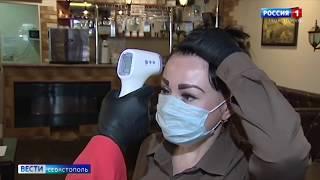 Кафе и рестораны Севастополя готовятся к открытию