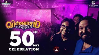 Viswasam - 50th Day Celebration | Ajith Kumar, Nayanthara | Siva | D.Imman | Sathya Jyothi Films