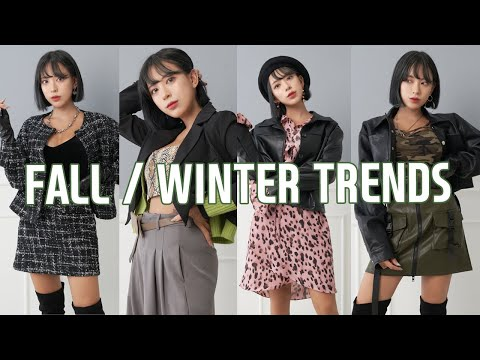 (ENG/JP)가을옷 코디 & 2019 FW 트렌드(남,녀) 이것만 알면 끝! 4 Fall Outfits & 2019 F/W Trends