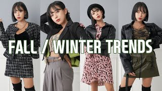 [ENG/JP] 가을옷 코디 & 2019 FW …