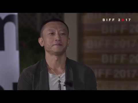 """2017 BIFF Interview 