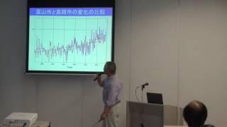 アースデイとやま2016 環境市民フォーラム 分科会 【気候変動とエネルギーフォーラム】