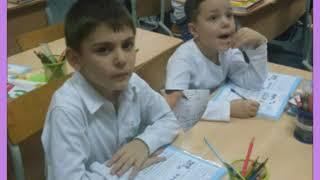 Открытые уроки в первых классах