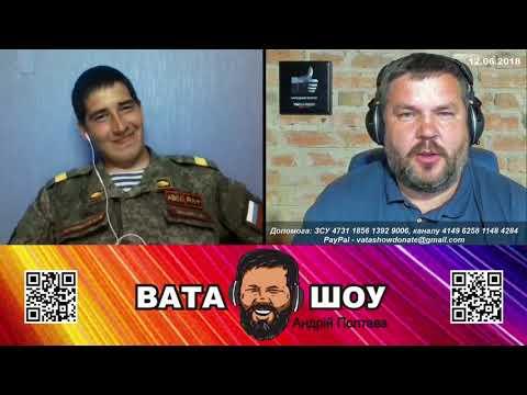 Боец РОА | Андрей Полтава