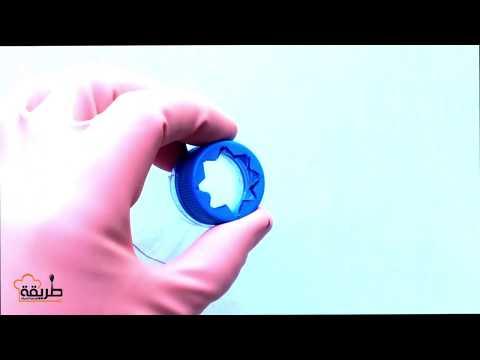 طريقة عمل كيس الحلوانى البلاستيك thumbnail