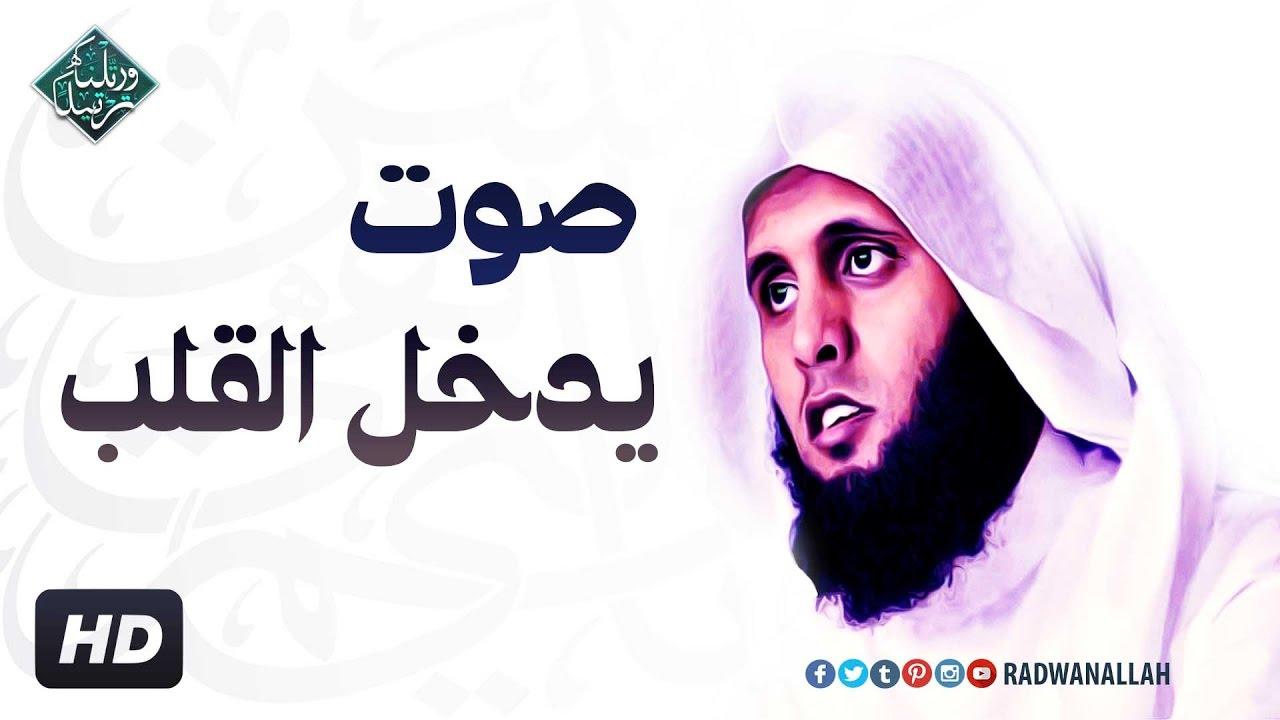 الشيخ منصور السالمي | مجموعة تلاوات للشفاء من كل داء والراحة النفسية  والجسدية - صدقني سترتاح
