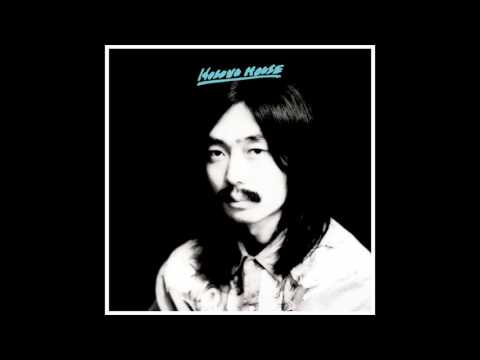 Haruomi Hosono Hosono House 1973 Full Album